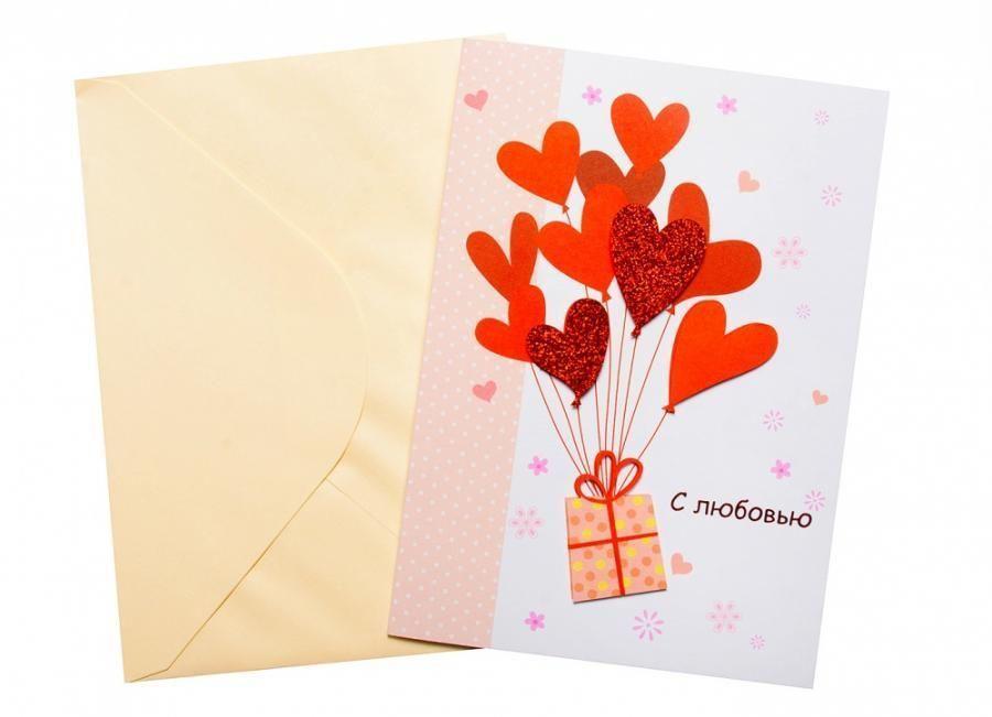 Фото, форум открытки с любовью